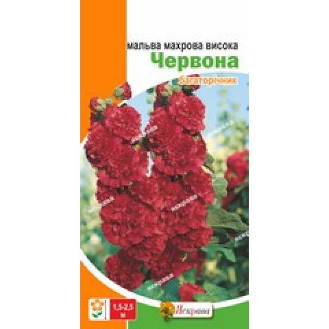 Мальва махровая Красная 0.3 гр