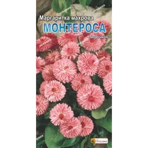 Маргаритка махровая Монтероса 0.1 гр