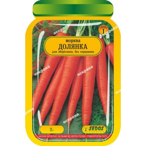 Морковь Долянка 2 гр