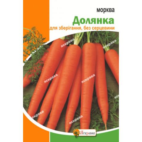 Морква Долянка 20 гр