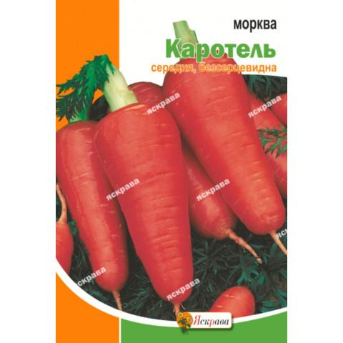 Морква Каротель 10 гр
