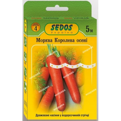 Морковь Королева Осени на ленте 5 м