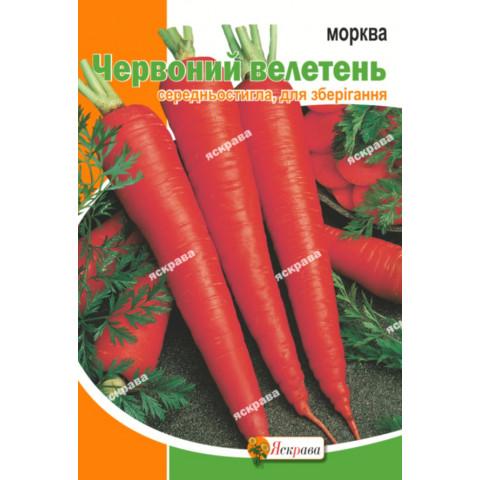 Морква Червоний велетень 20 гр