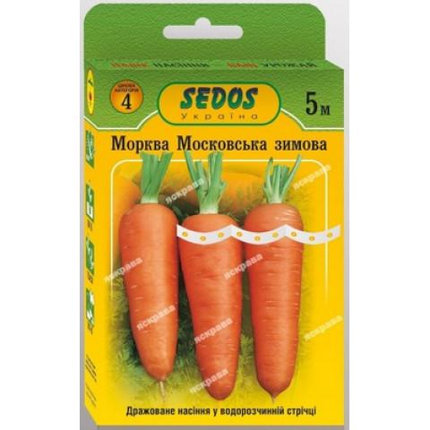 Морковь Московская зимняя на ленте 5 м