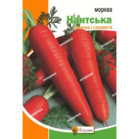 Морква Нантська 20 гр