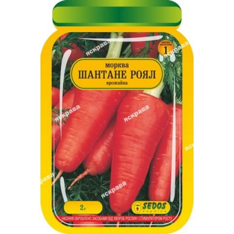 Морковь Шантане Роял 2 гр