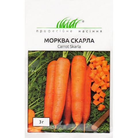 Морковь Скарла 3 гр