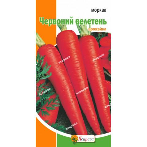 Морква Червоний велетень 3 гр