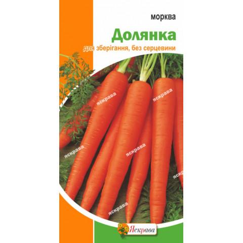 Морква Долянка 3 гр