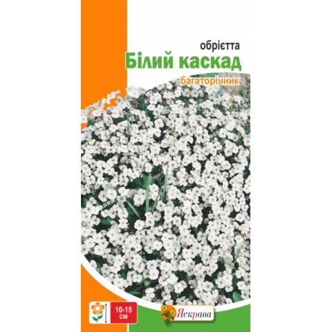 Обриета Белый каскад 0.1 гр