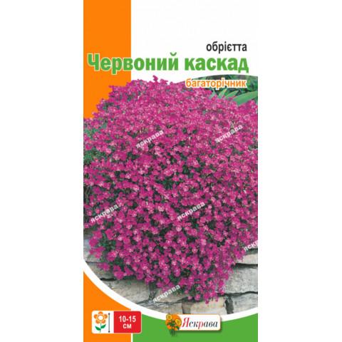 Обриета Красный каскад 0.1 гр