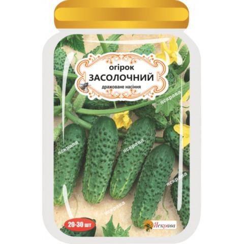 Огурец Засолочный 25 шт