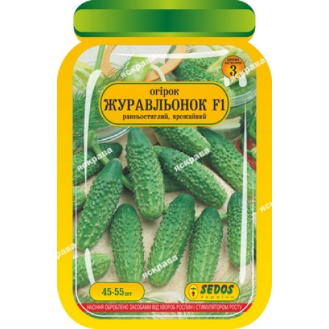 Огурец Журавленок F1 45-55 шт