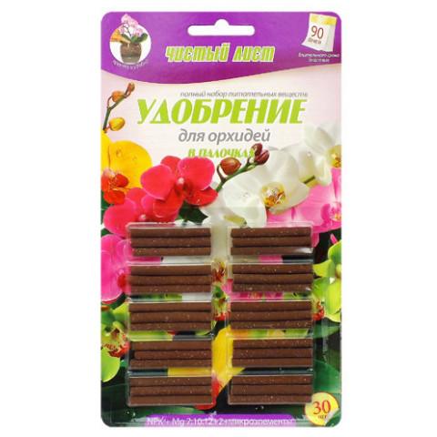 Палички Чистий Лист для орхідей 30 шт