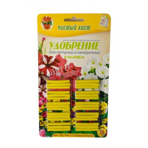 Палочки Чистый Лист для петуний/сурфиний 30 шт