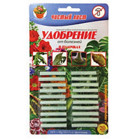 Палочки Чистый Лист от болезней 20 шт