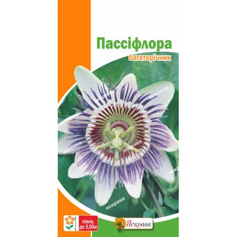Пассифлора 0.1 гр