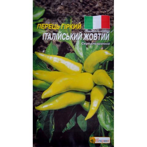 Перец горький Итальянский жёлтый 0.3г (Италия)
