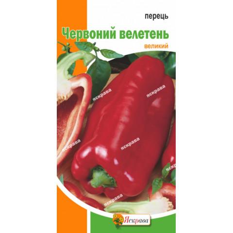 Перец Красный Великан 0.3 гр