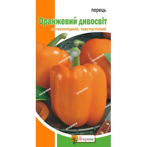 Перец Оранжевый Чудосвет 0.3 гр
