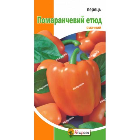 Перец Оранжевый Этюд 0.3 гр