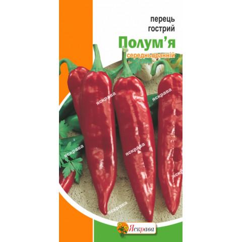 Перец острый Пламя 0.2 гр