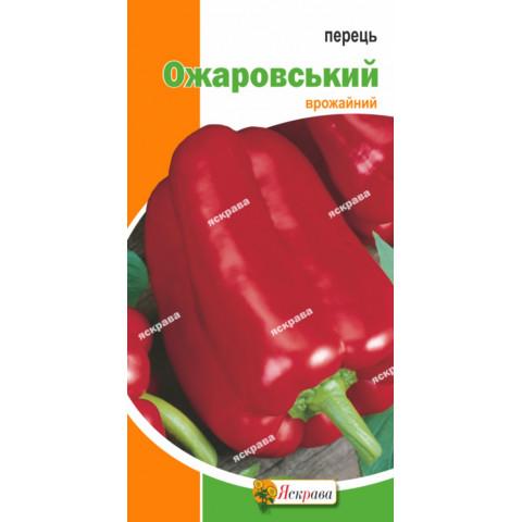 Перец Ожаровский 0.3 гр