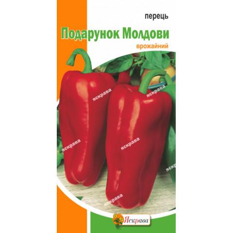 Перец Подарок Молдовы 0.3 гр