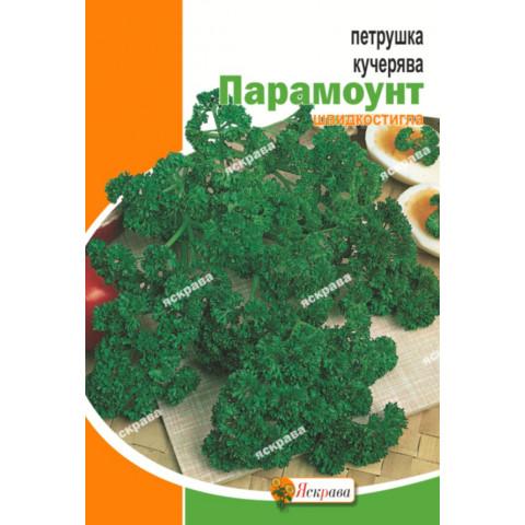 Петрушка кучерявая Парамаунт 20 гр