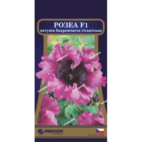 Петуния бахромчатая Розеа F1(гигантская) 10 семян-драже