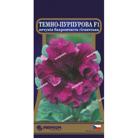 Петуния бахромчатая Темно-пурпурная F1(гигантская) 10 семян-драже