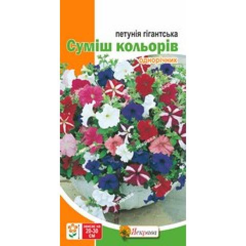 Петуния Гигантская смесь цветов 0.015 гр