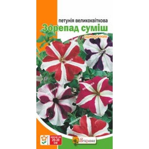 Петуния крупноцветковая Звездопад смесь 15-50 сем