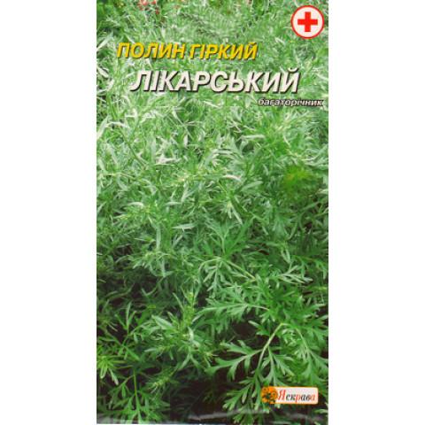 Полин Гіркий лікарський 0.3 гр