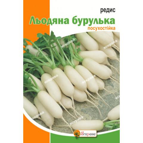 Редис Ледяная сосулька 10 гр