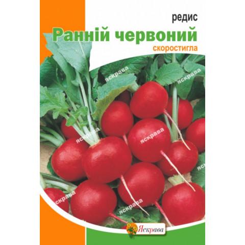Редис Ранний красный 10 гр