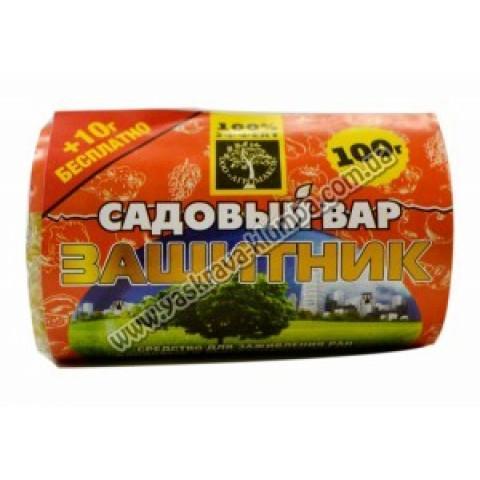 Садовый вар Защитник 110 гр