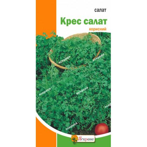 Салат Кресс 2 гр