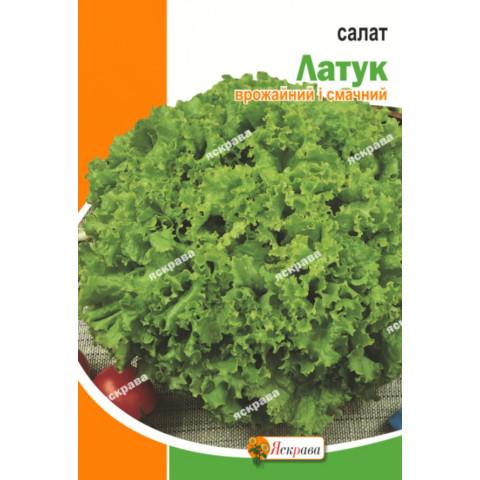 Салат Латук 10 гр