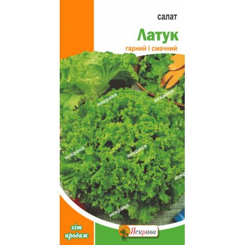 Салат Латук 1.5 гр