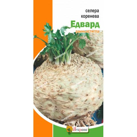 Сельдерей корневой Эдвард 0.2 гр