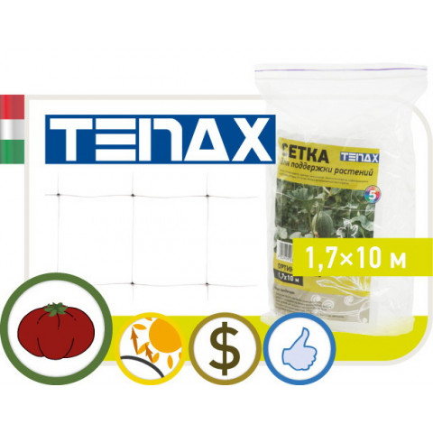 Сітка полімерна для підтримки рослин. зелена 1.7*10 м
