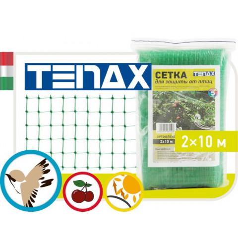 Сітка полімерна для захисту від птахів зелена 2*10м