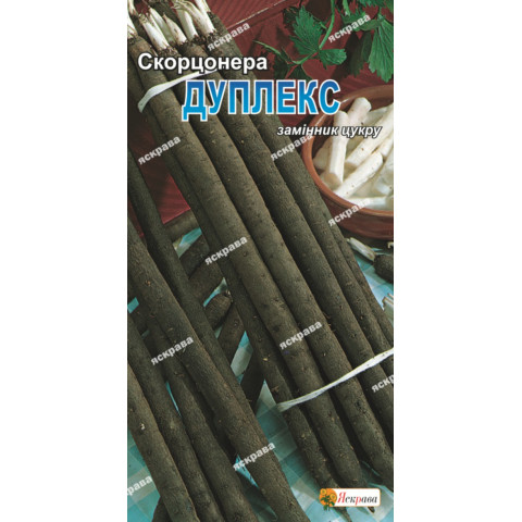 Скорцонера Дуплекс 1 гр