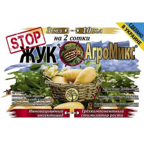 Стоп Жук 3 мл + Агромикс 10 мл