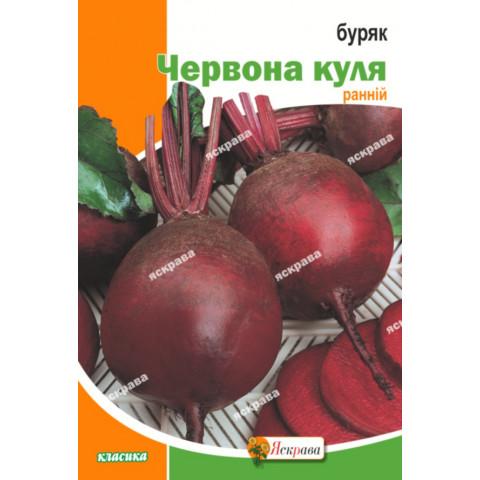 Свекла столовая Красный Шар 20 гр