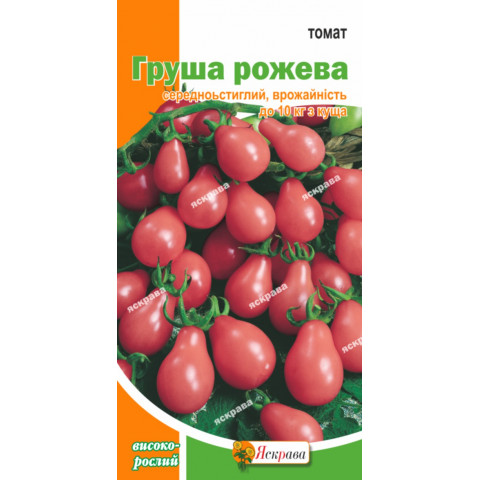 Томат Груша розовая 0.1 гр