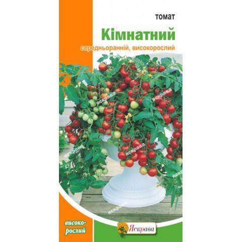 Томат Комнатный 0.1 гр