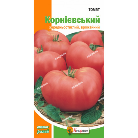 Томат Корниевский 0.1 гр