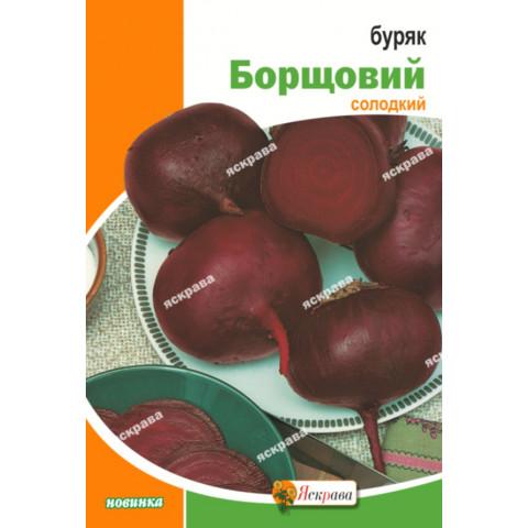 Свекла Борщевая 40 гр